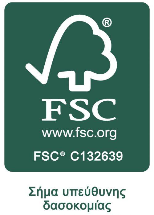 FSC_C132639_Promotional_with_text_Portrait_WhiteOnGreen_r_qFBof4-02